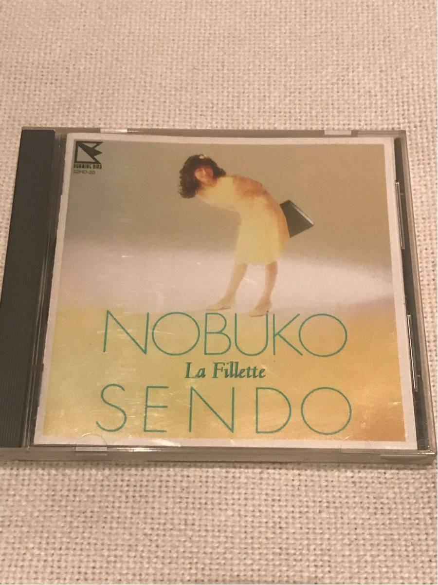 仙道敦子CD「ラ・フィエッテ La Fillette」中山美穂主演