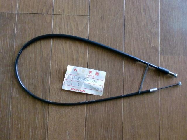 GENUINE HONDA C50 C70 C90 CHOKE CABLE 17950-GB4-770