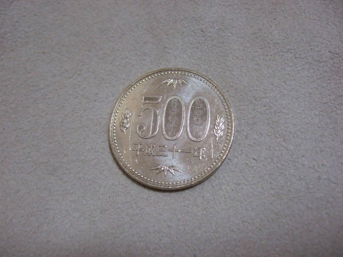 500円玉 発行枚数 平成31年