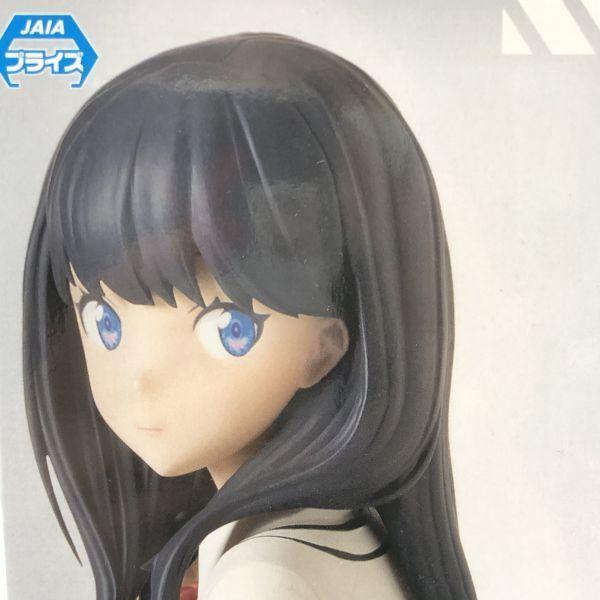 SSSS.GRIDMAN Premium Figure Rikka SEGA