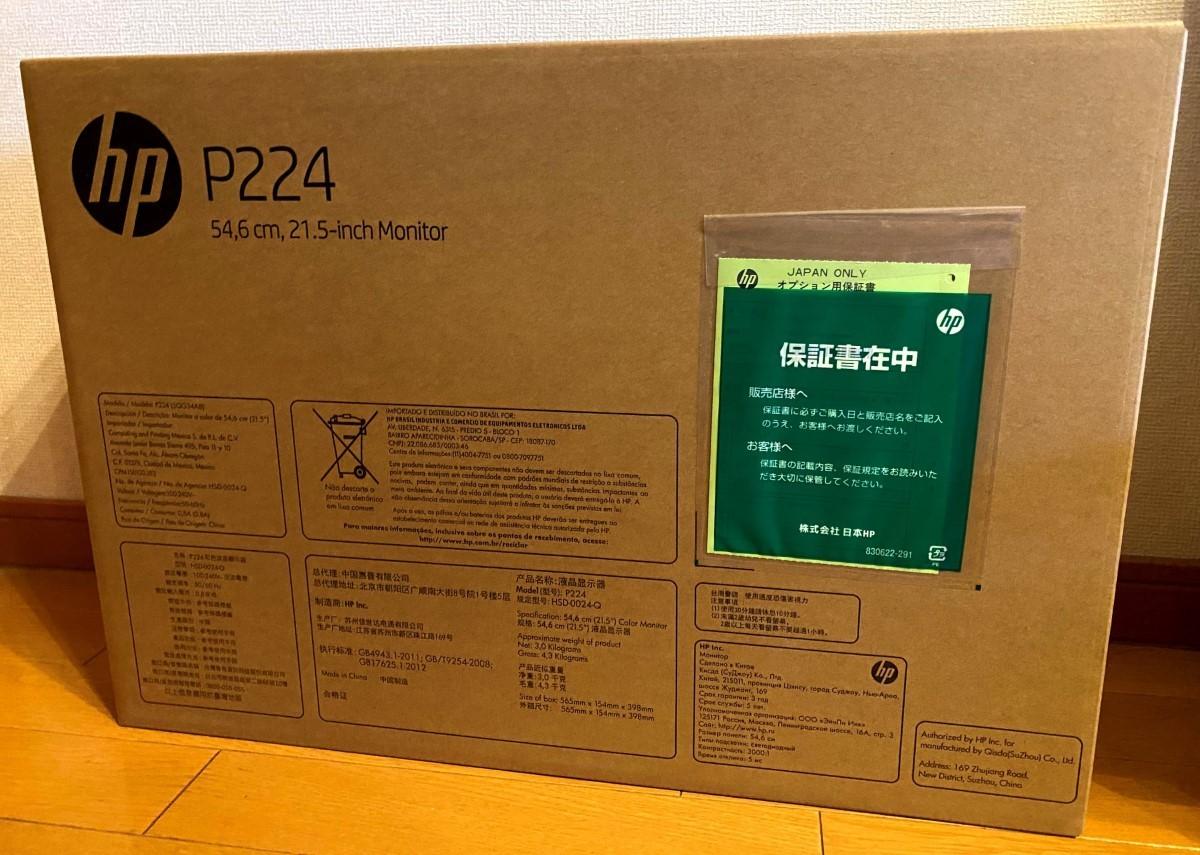 Hp 21.5 インチワイド ips モニター p224
