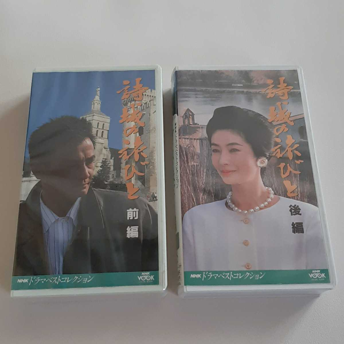 安奈 Nhk 中川