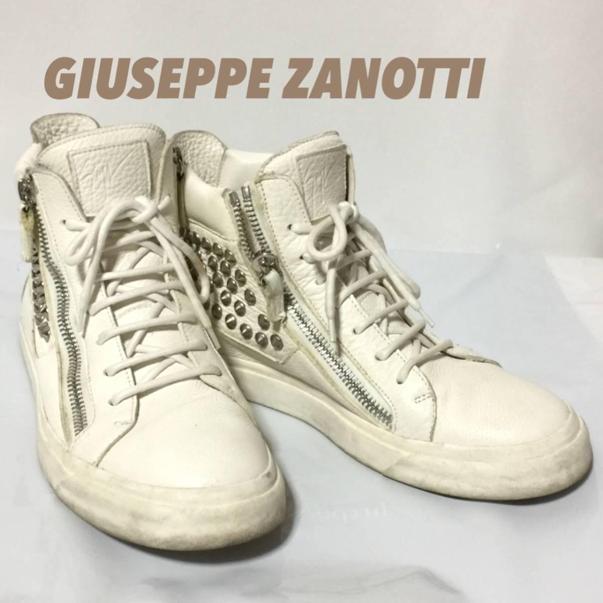 3ca914b81dbc7c ジュゼッペザノッティ スタッズ スニーカー/GIUSEPPE ZANOTTI ハイカット/41/メンズ/イタリア製の1
