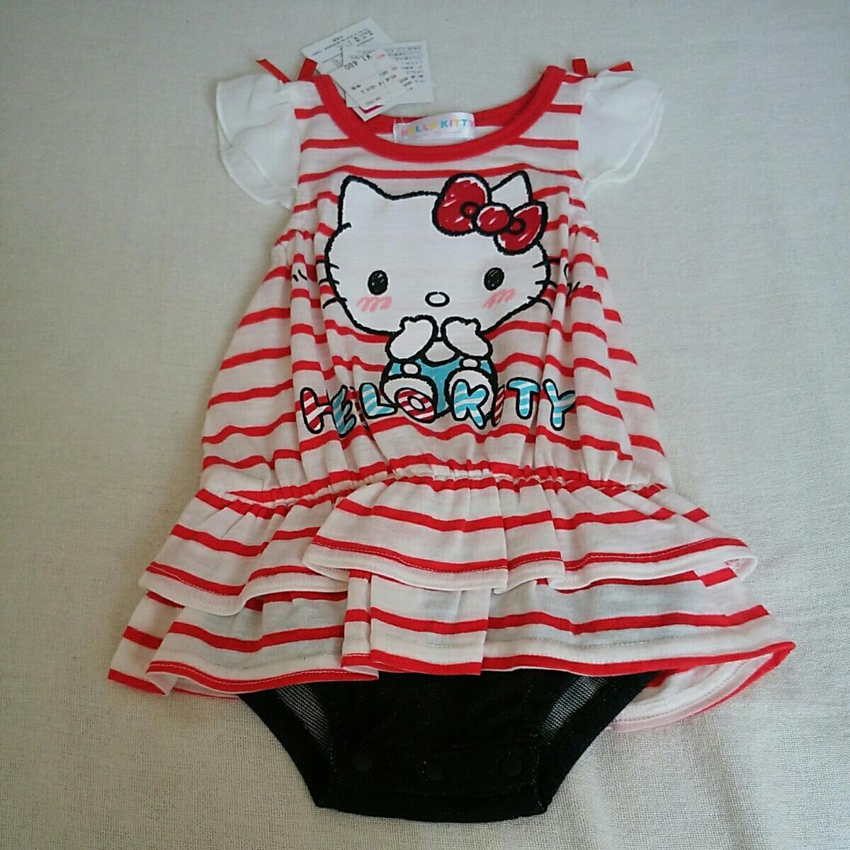 6d91a6822040f 新品 キティちゃん カバーオール ロンパース 70 赤 白 ボーダー 女の子 新生児 出産準備 出産祝い ベビー