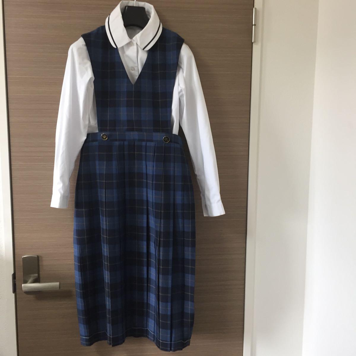 ジャンパー スカート 制服