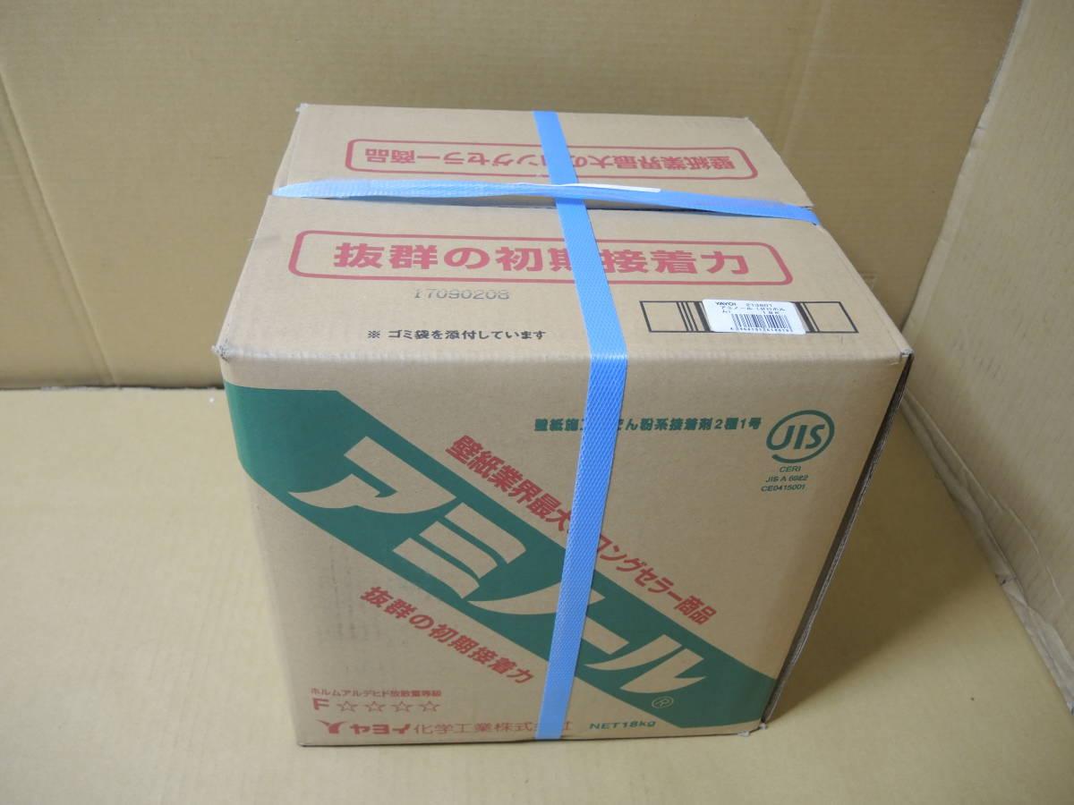 中古】ヤヨイ化学 壁紙施工用接着剤 アミノール 18kg ③ の落札