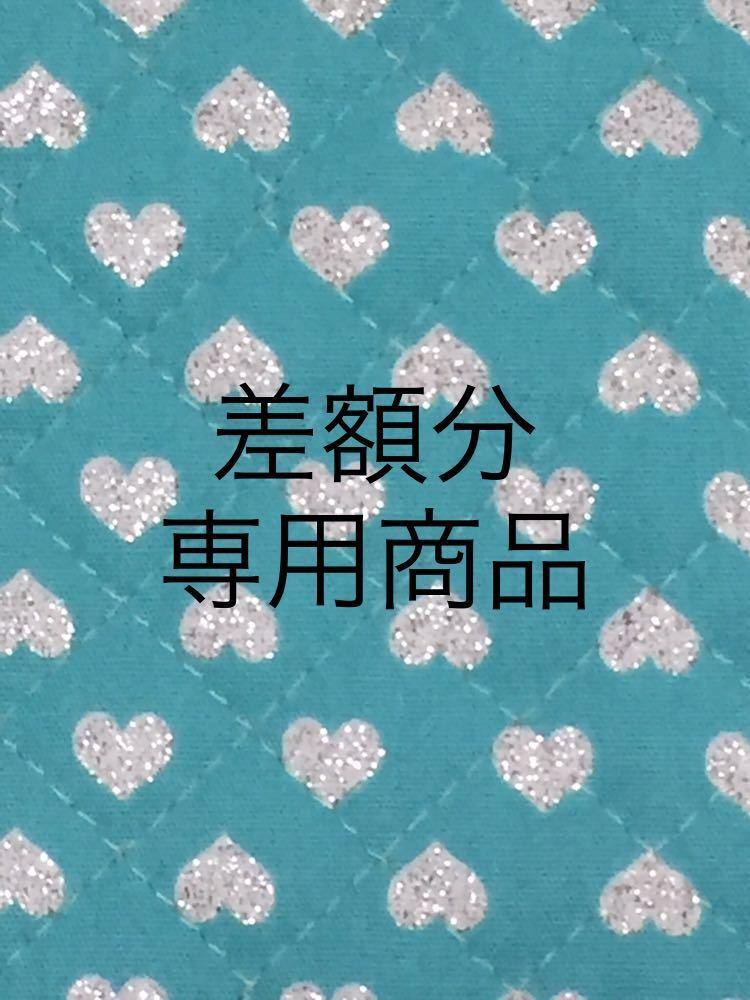 4803a67a61 新品】【専用商品】ミニトートバック&ペットボトルホルダー 緑、青、紫 ...