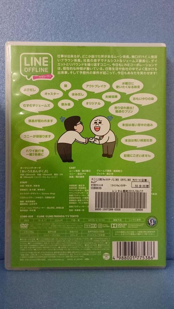 記憶 に ご ざいません dvd レンタル