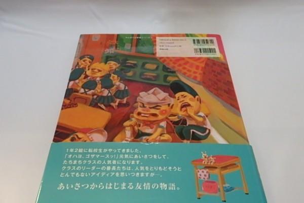 弁 あいさつ 博多 ばりかわいい福岡の方言「博多弁」!特徴や胸キュンなフレーズをご紹介 じゃらんニュース