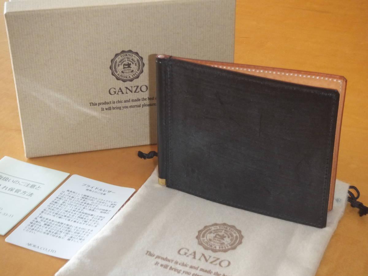new product 6938a 0d8c7 未使用 GANZO ガンゾ THIN BRIDLE シンブライドル ...