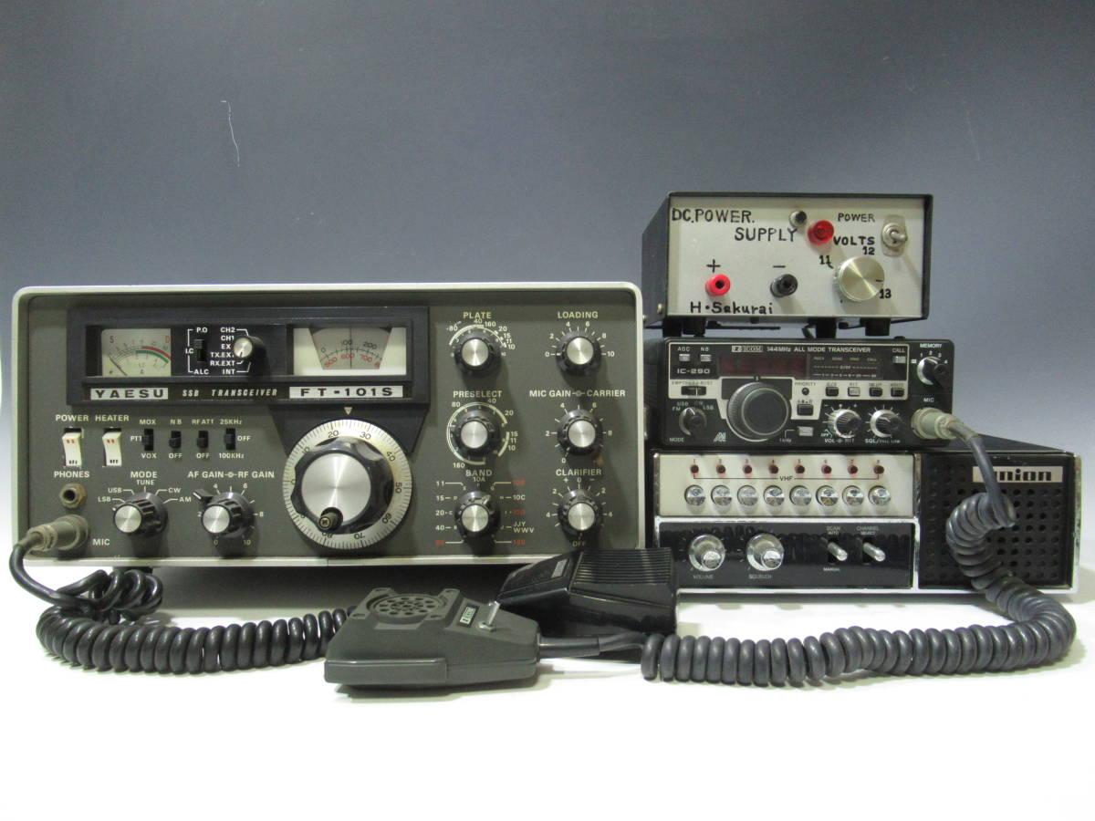 機 アマチュア 無線