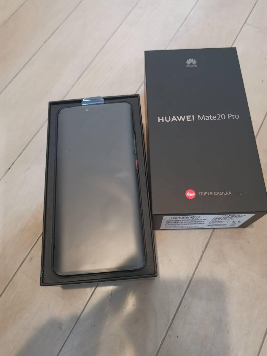 新品】◇◇Root化済!新品!Huawei Mate 20 Pro Emerald