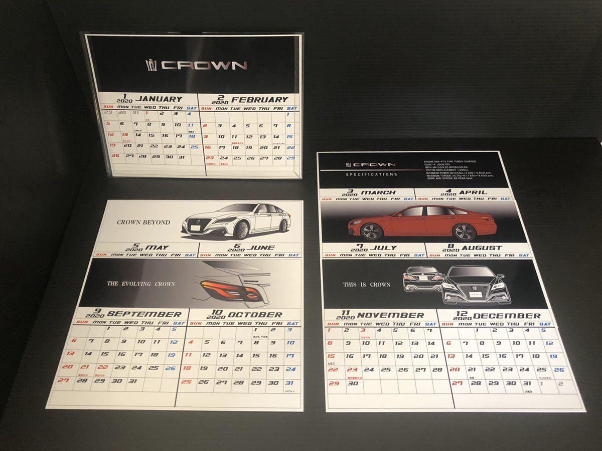 カレンダー 2020 トヨタ トヨタ カレンダー