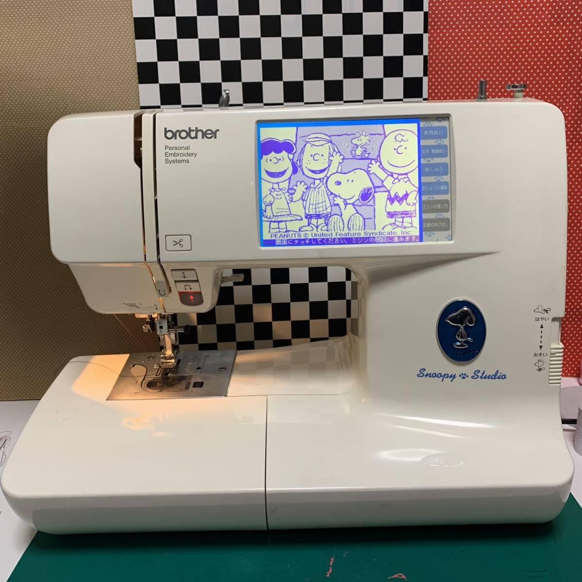 コンピューター ミシン 刺繍
