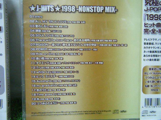 年 ヒット 曲 2008