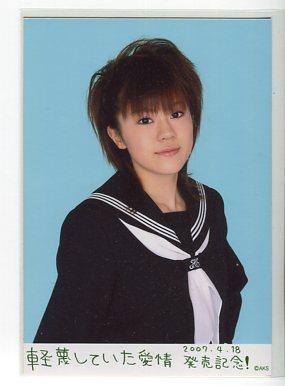 し 愛情 た 軽蔑 てい AKB48の「軽蔑していた愛情」のPVの意味を教えてください。