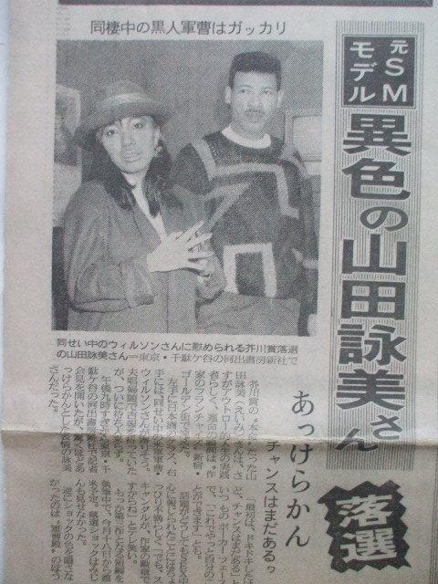 黒木 瞳 岡田 真澄