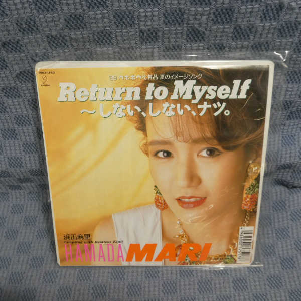 浜田 麻里 return to myself