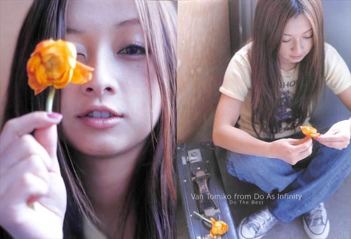 とみこ ばん 伴都美子の現在の画像は?夫と離婚して熊本で生活の真相も!