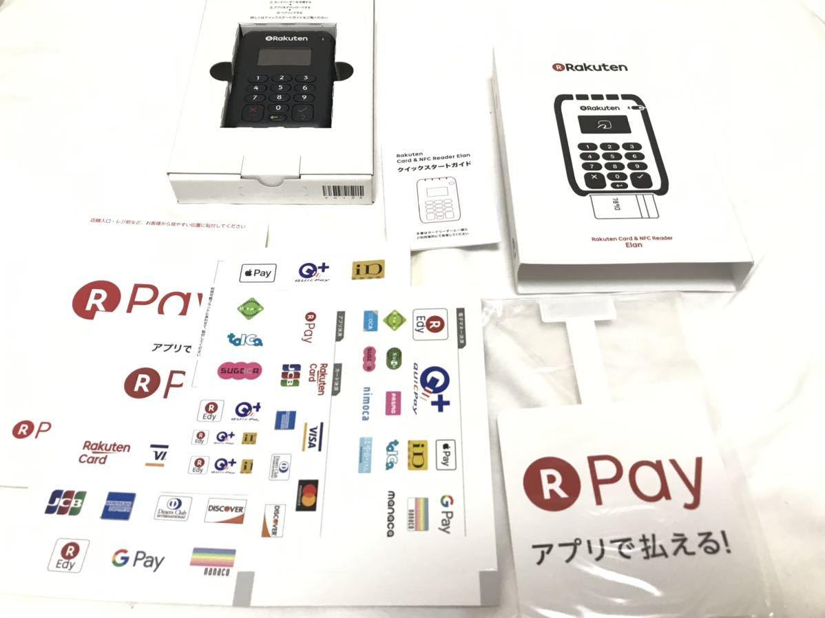 最落なし 楽天ペイ カードリーダー Rakuten Pay クレジットカード決済