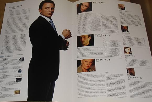 007 マッツ ミケルセン 『007/カジノ・ロワイヤル』のマッツ・ミケルセン、『マイティ・ソー』続編で悪役へ|シネマトゥデイ