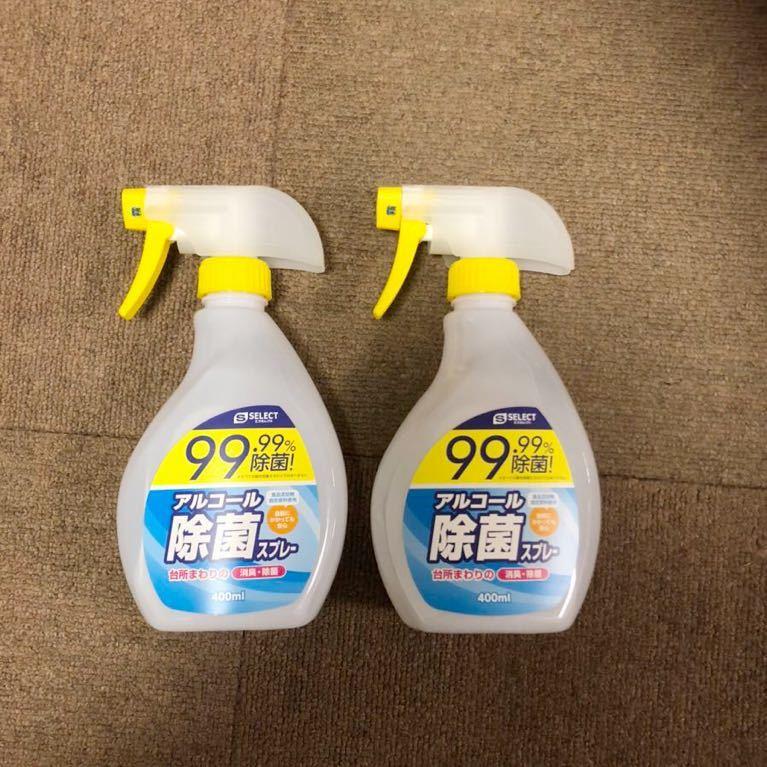 エス セレクト アルコール 除 菌 スプレー アルコール 除 菌 スプレー通販・販売