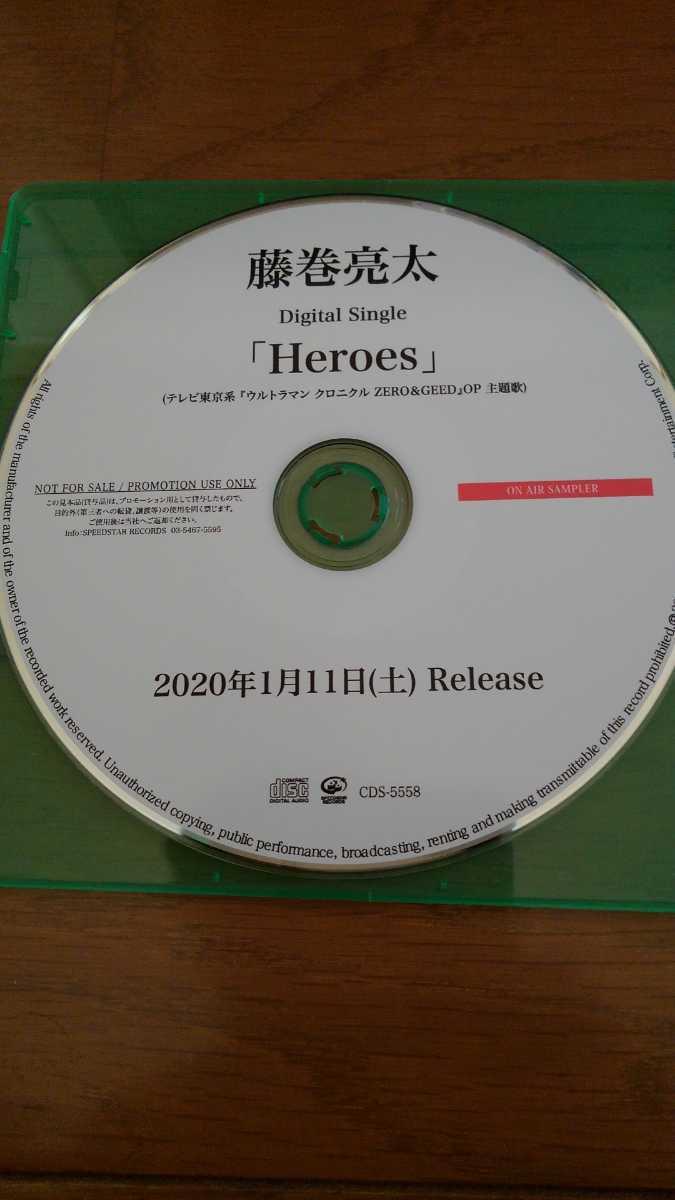 Heroes 藤巻 亮太 「Heroes」(藤巻 亮太)フルmp3無料ダウンロードの安全な方法!
