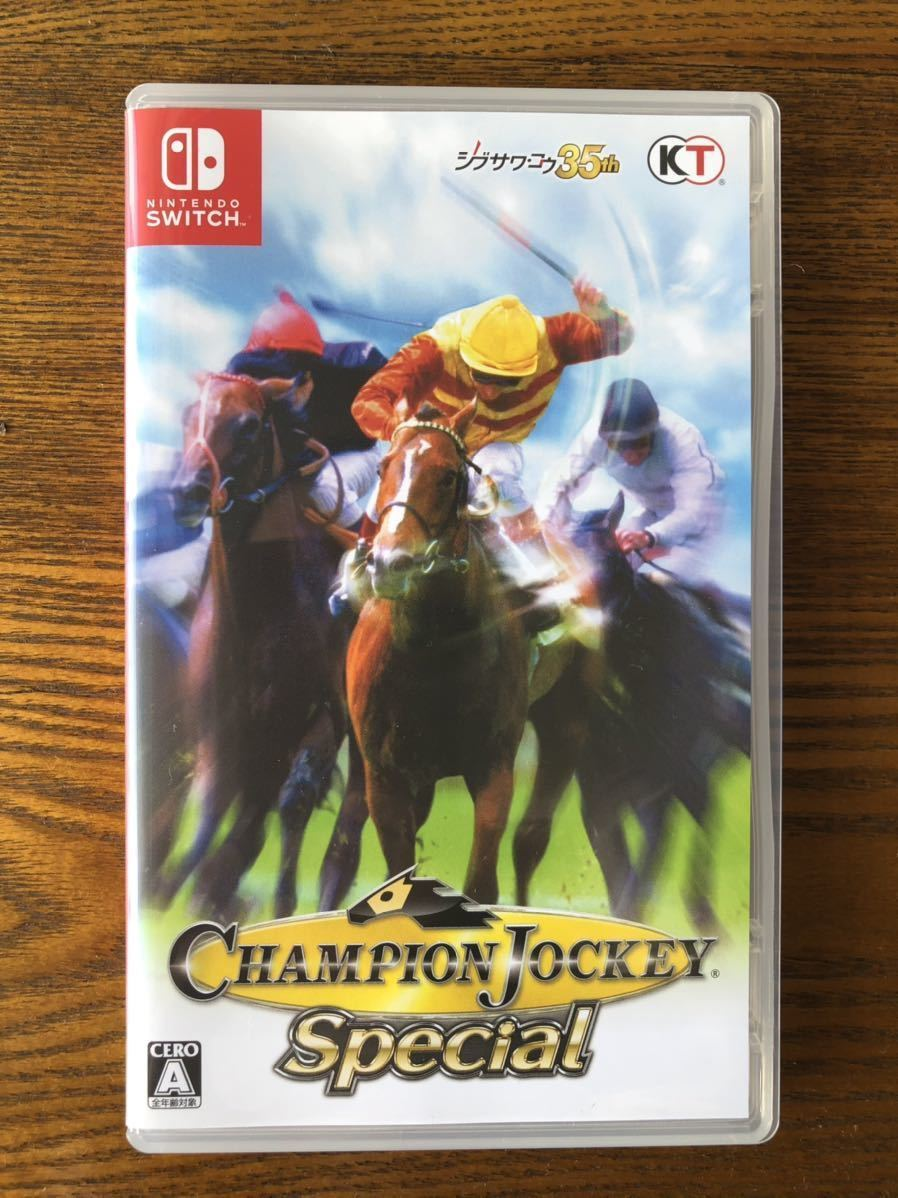ジョッキー switch チャンピオン