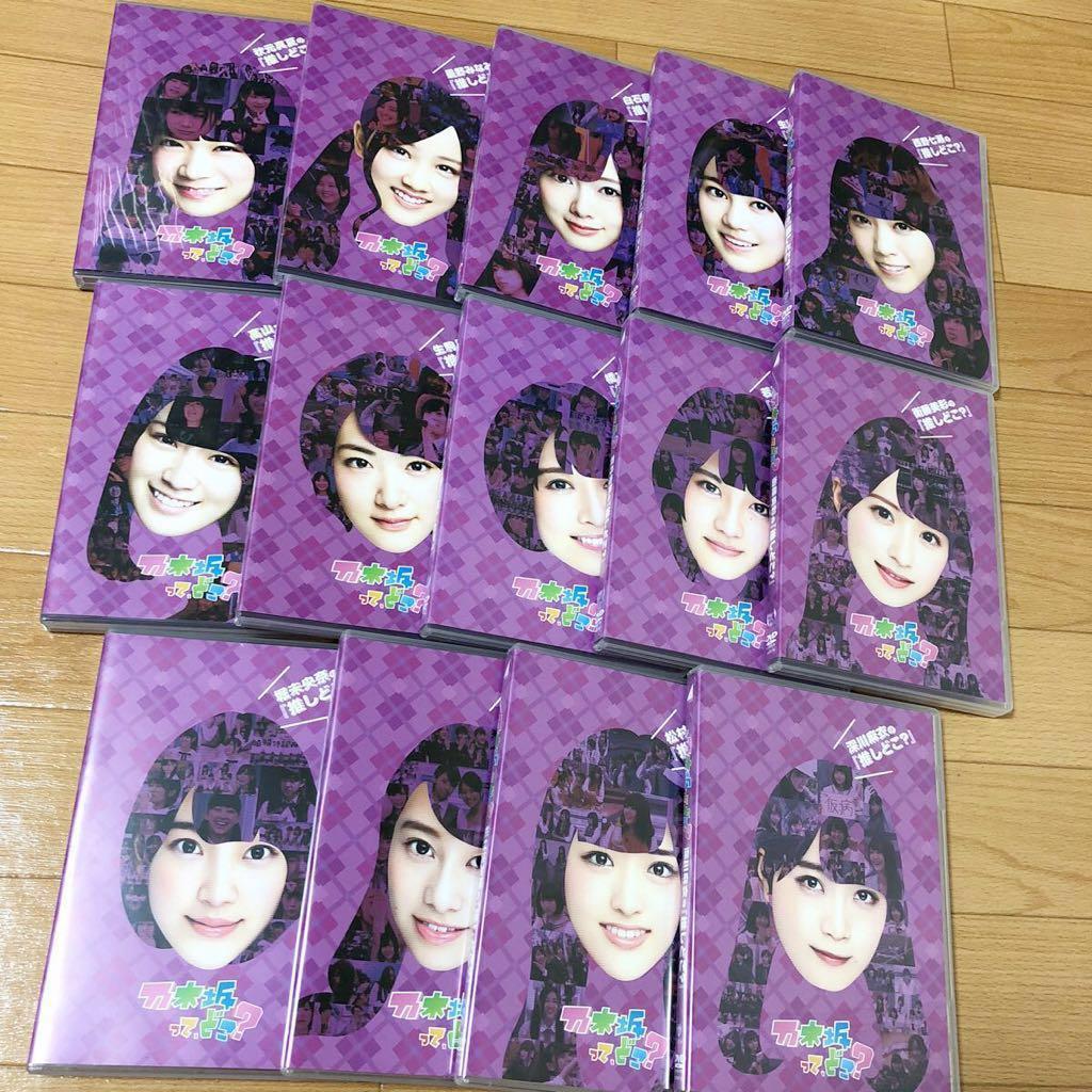 乃木坂 どこ へ dvd