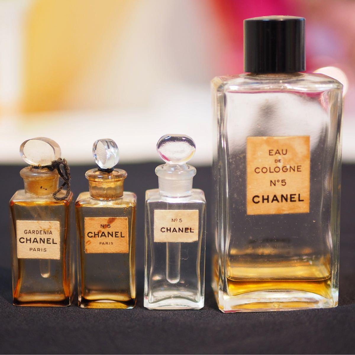 f96dd9651f43 【CHANEL】シャネル パフュームボトル 香水瓶 ヴィンテージ アンティーク ビンテージ ガラス ヴィンフランス 空ビン