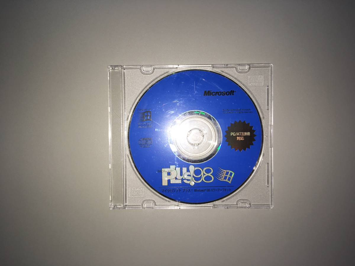 中古】Windows 98 Upgrade SECOND EDITION + Plus! 98 の落札