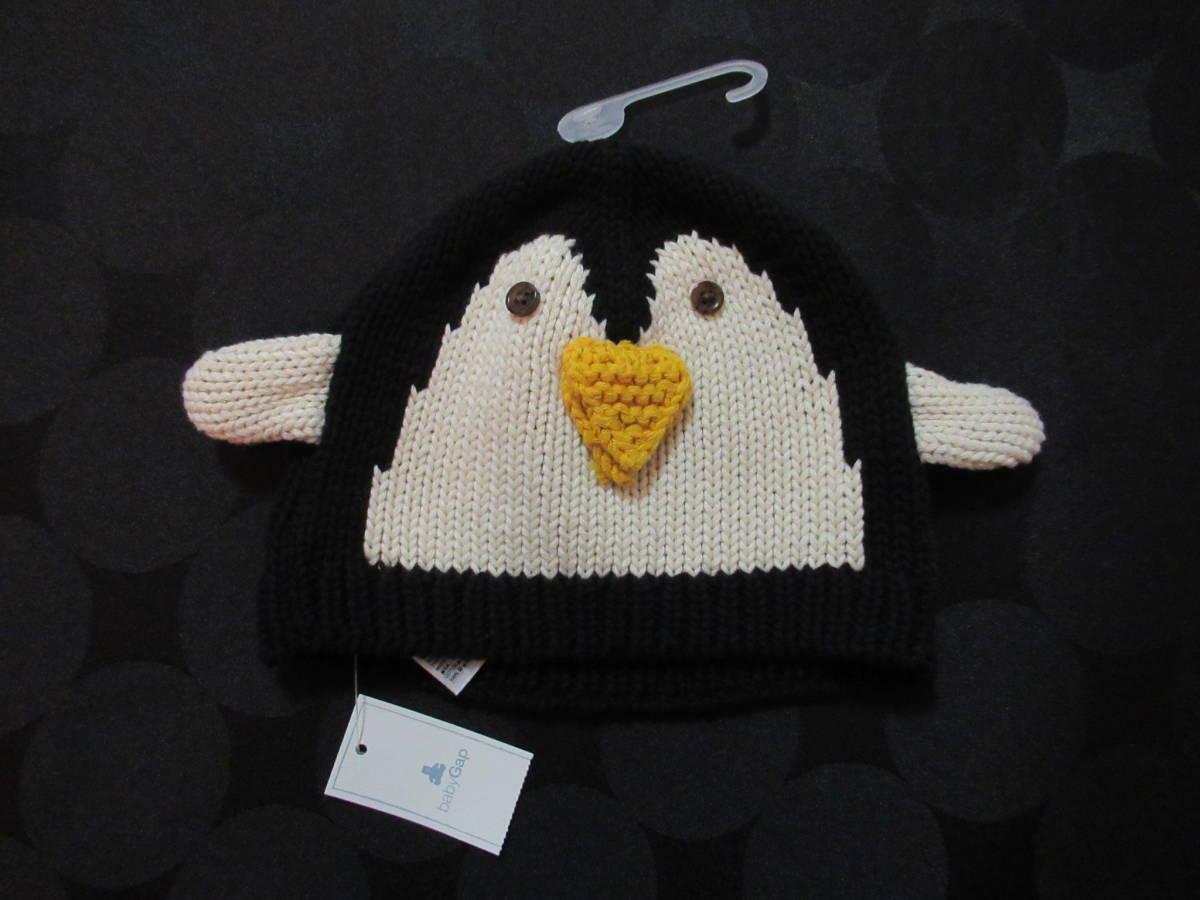 8127bb93b1a32 【送料無料/新品】 babyGap ベビーギャップ ペンギン ニット帽 48cm 秋冬 帽子 可愛い