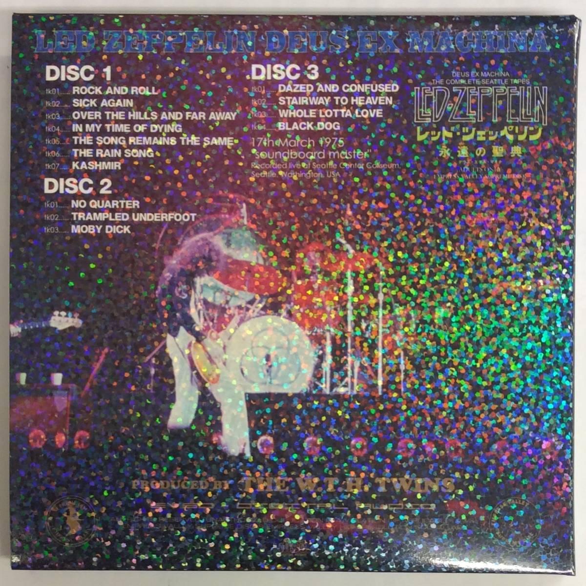 ◎LED ZEPPELIN/ DEUS EX MACHINA 「永遠の聖典 ライブ!!」1975