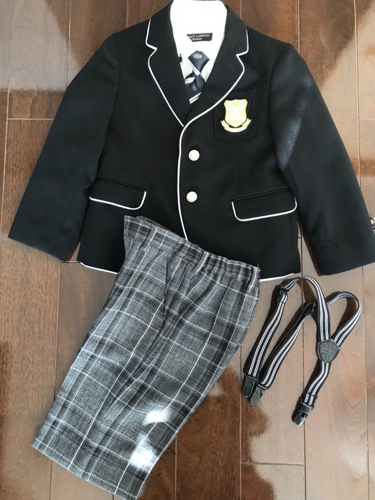 b0ea51bb69d27 美品 ミチコロンドン フォーマルスーツ 110cm フォーマル 七五三 卒園式 入学式 男の子 男児