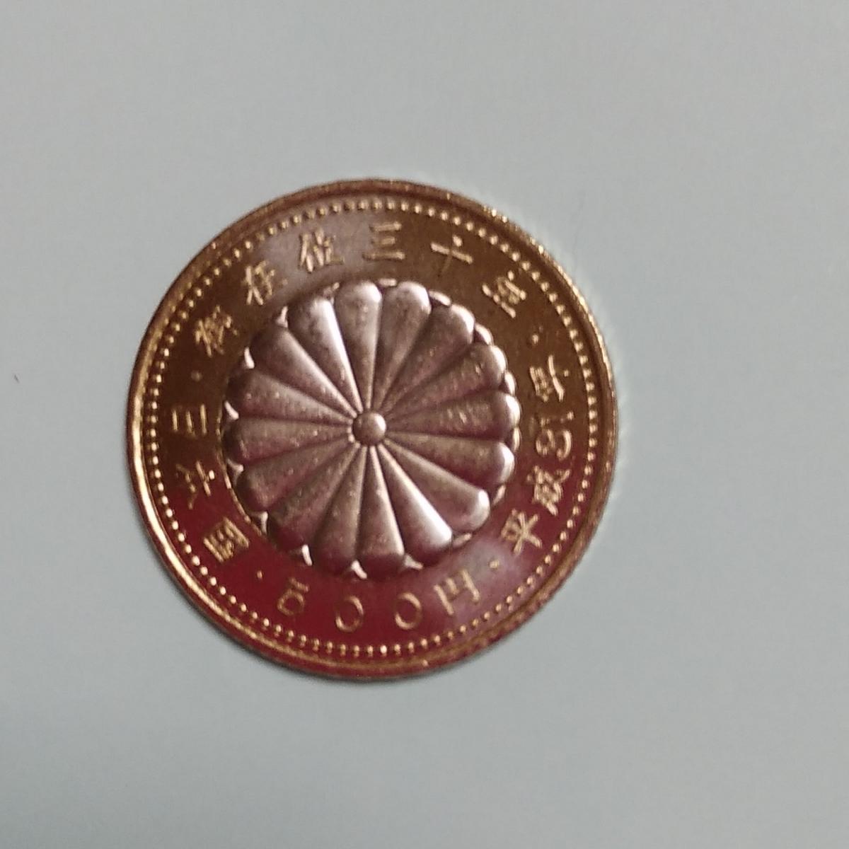 円 平成 31 年 玉 500 の