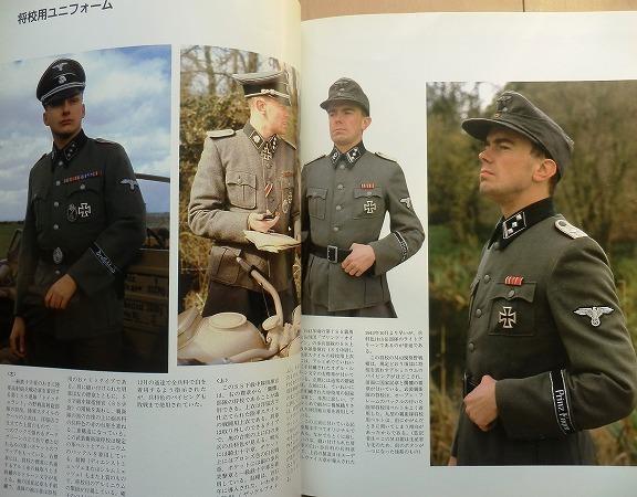 ドイツ軍武装親衛隊軍服資料☆ナチスWW2第2次世界大戦アメリカ米