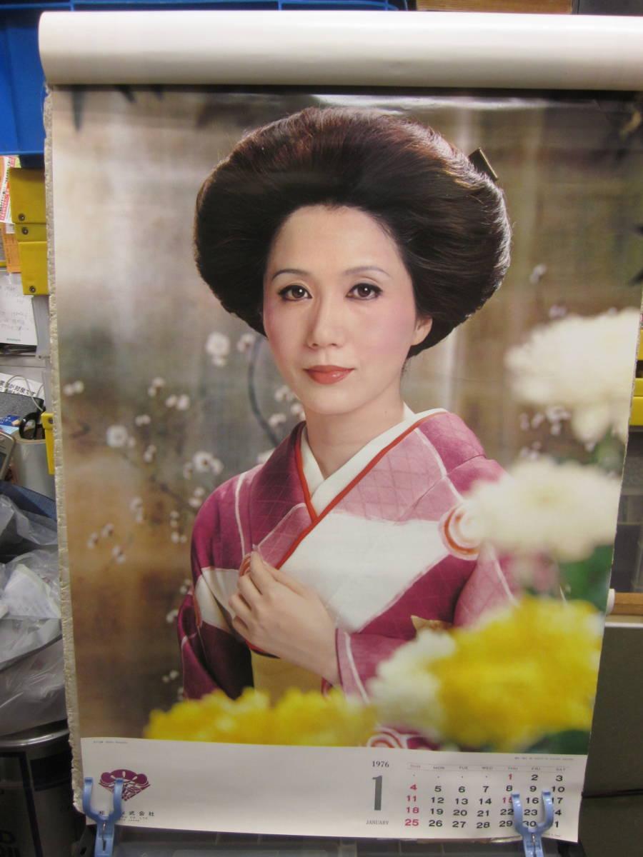 志麻 島田