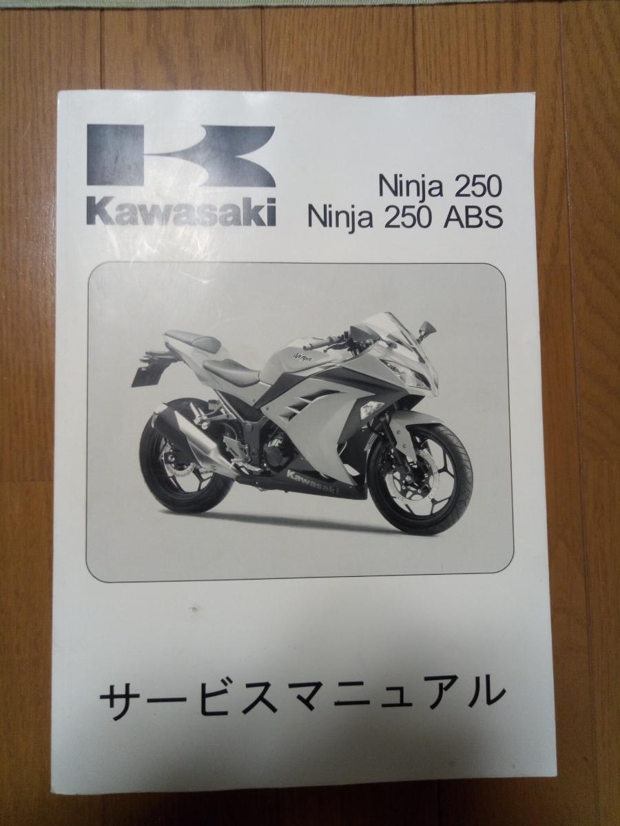 EVS R2 Adult Neck Brace Race Collar Support Go Cart Kart Speedway Armour 7102627
