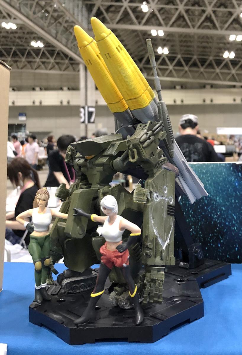 新た 旅立ち 2205 なる ヤマト 戦艦 宇宙
