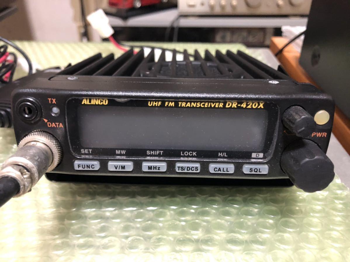 アルインコ 無線 機