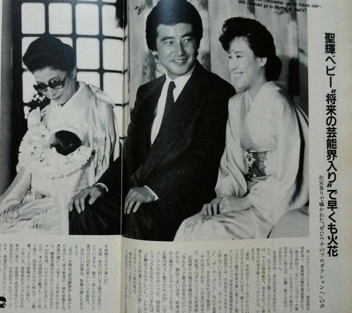 幸田 シャー 民