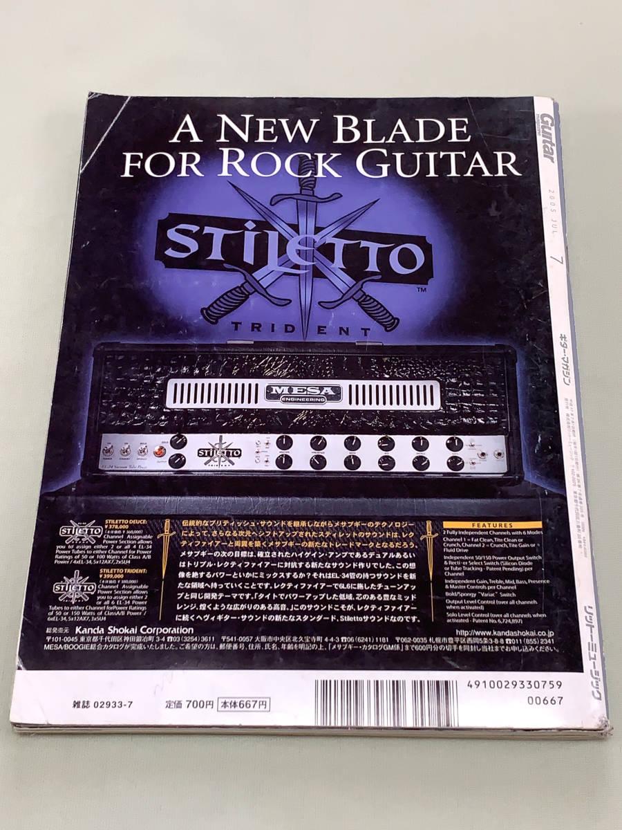 ナンバー バック ギター マガジン documents.openideo.com: (CD付き)