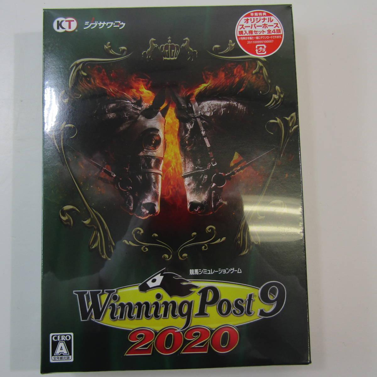 ホース スーパー 9 ウイニングポスト 2020