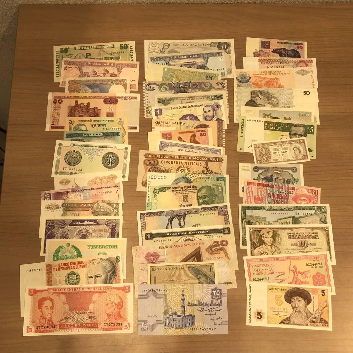 ウォン / 韓国 アメリカ ドル