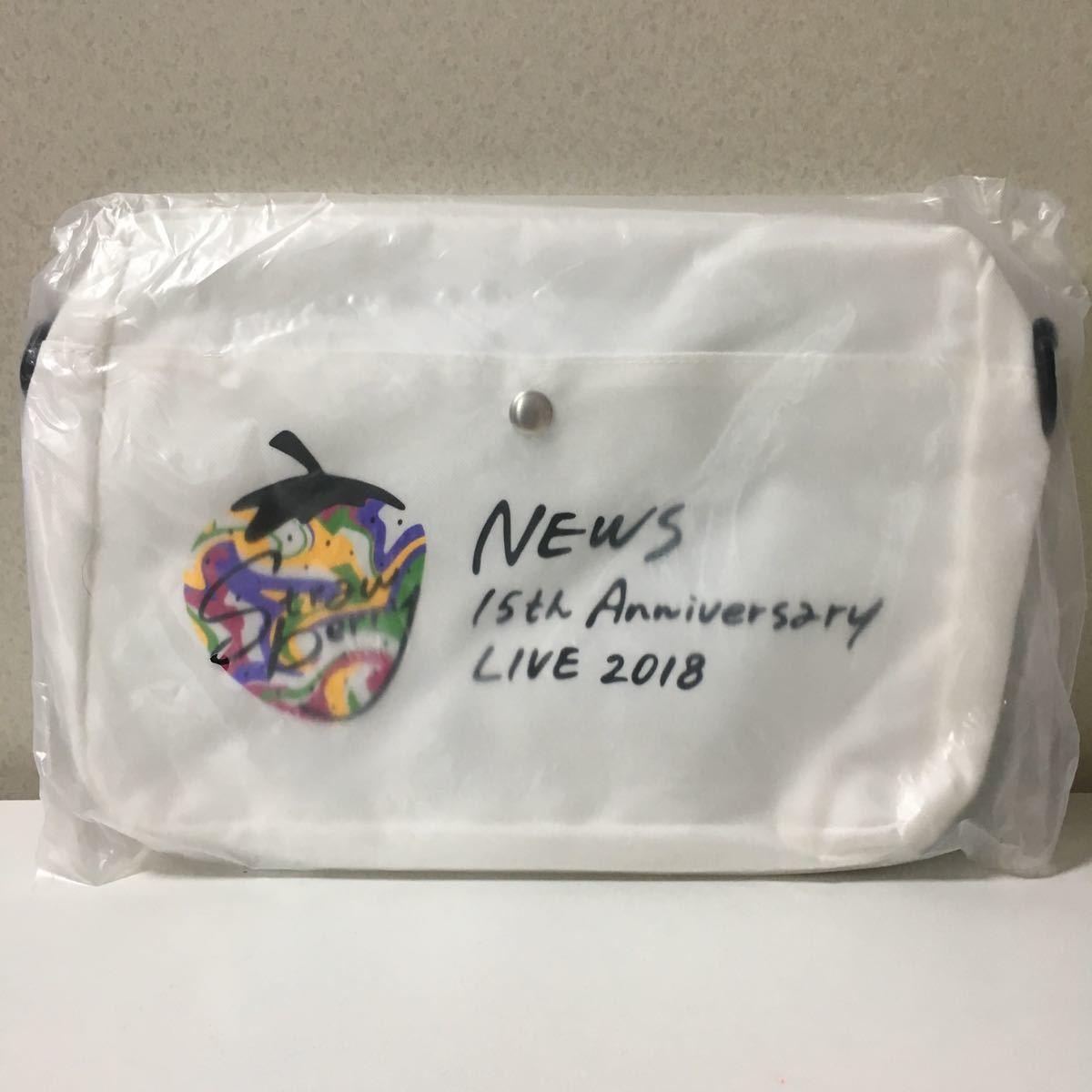 グッズ news