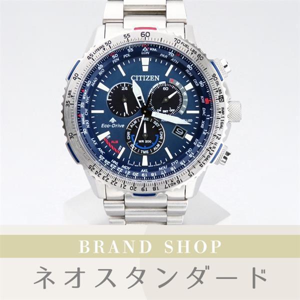 1026221d93 1円~ シチズン プロマスター スカイ CB5000-50L クオーツ SS ネイビー文字盤 メンズ 腕時計