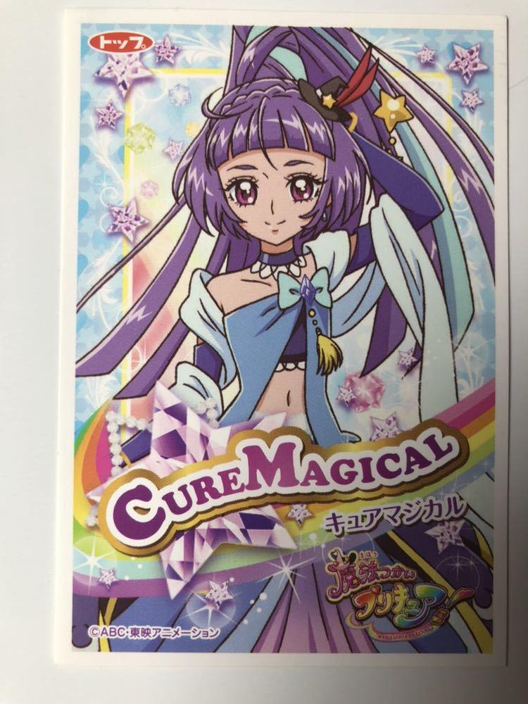 新品キュアマジカルシールサファイアリコ魔法つかいプリキュア