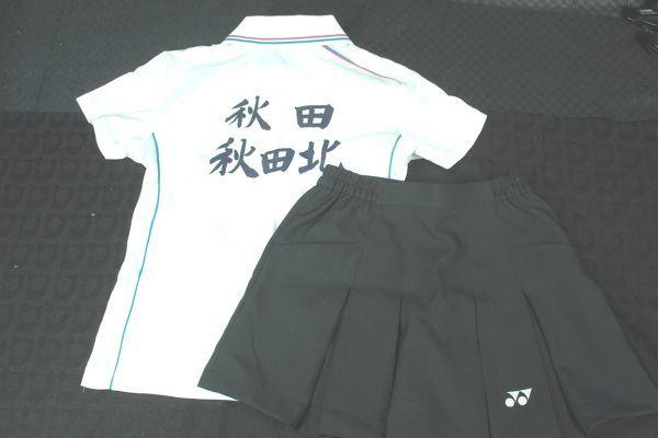 5adcc96392677f K3124 YONEX ヨネックス 秋田北 女子テニス ユニフォーム 上下セットの1番目の画像