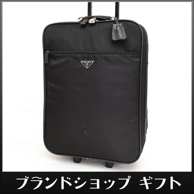 14ebd927e57b 1円 PRADA プラダ キャリーバッグ トランクケース 黒 ナイロン レザー トラベル スーツケース 旅行鞄
