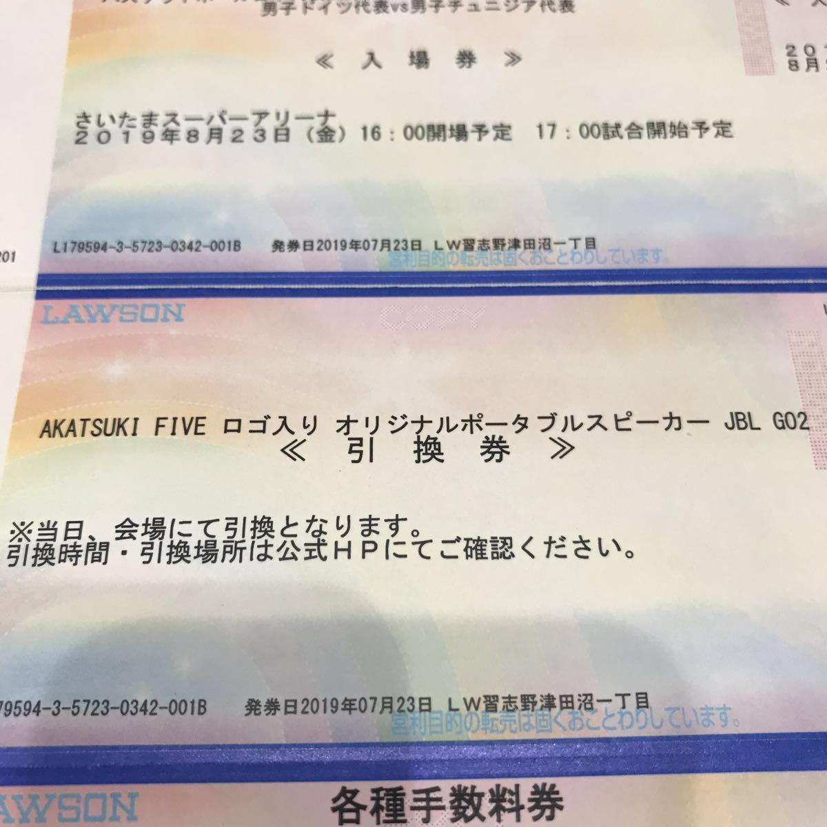アカツキ ファイブ チケット
